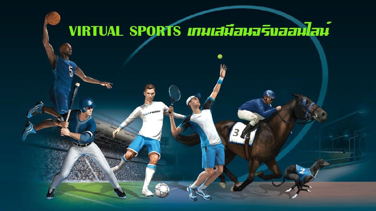 VirtualSports